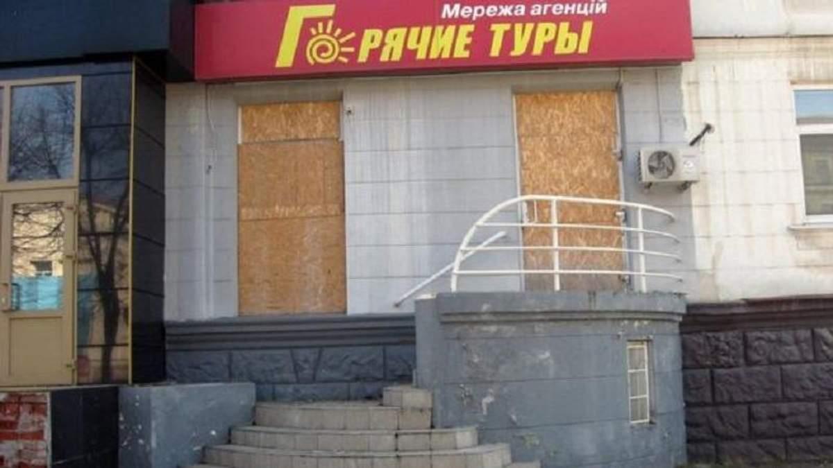 Список мест для отдыха в Луганске так же невелик, как и сам город