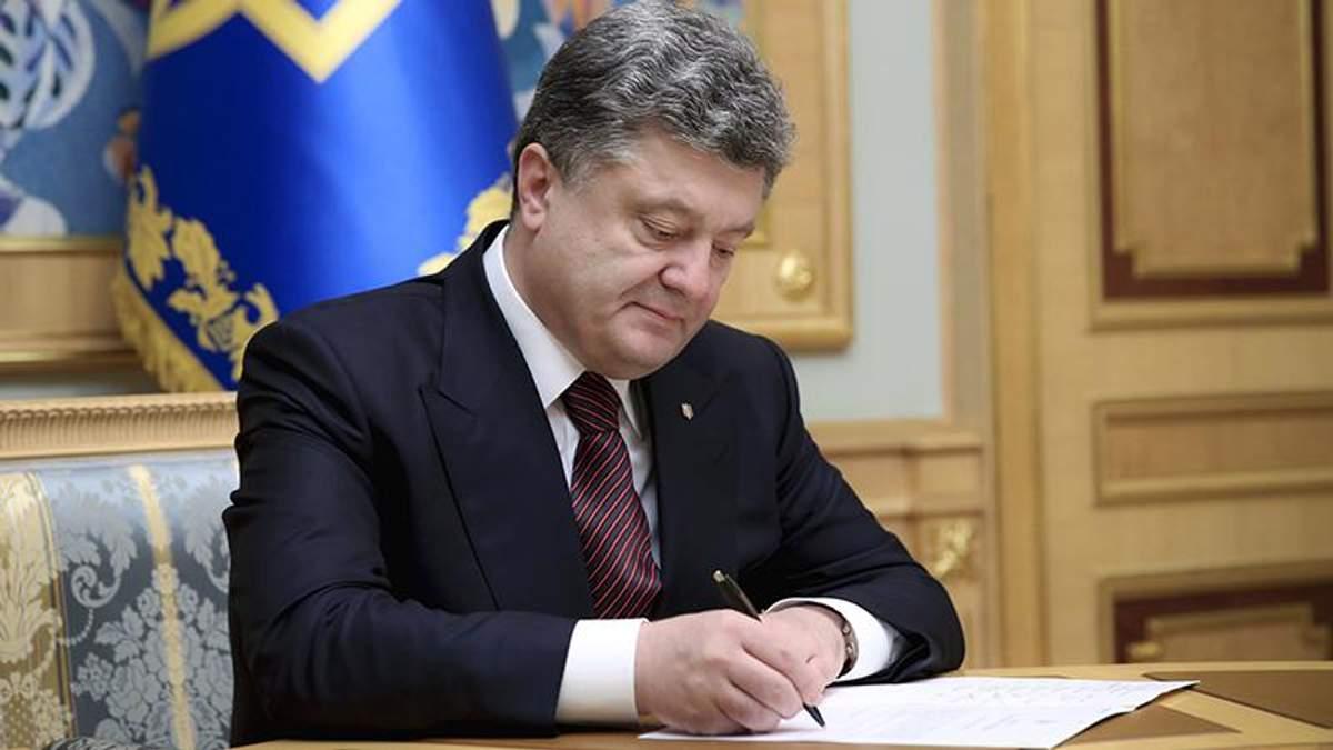 Петро Порошенко підписав Указ про стипендії дітям журналістів, які загинули у зв'язку з виконанням професійних обов'язків.
