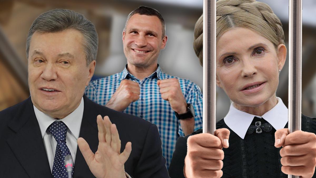 Политическая реклама в Украине: выборы-2012 – возврат к диктатуре и сопротивление оппозиции