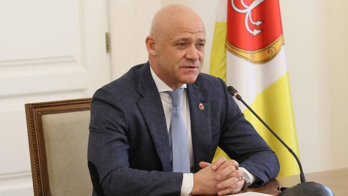 Суд по делу Геннадия Труханова