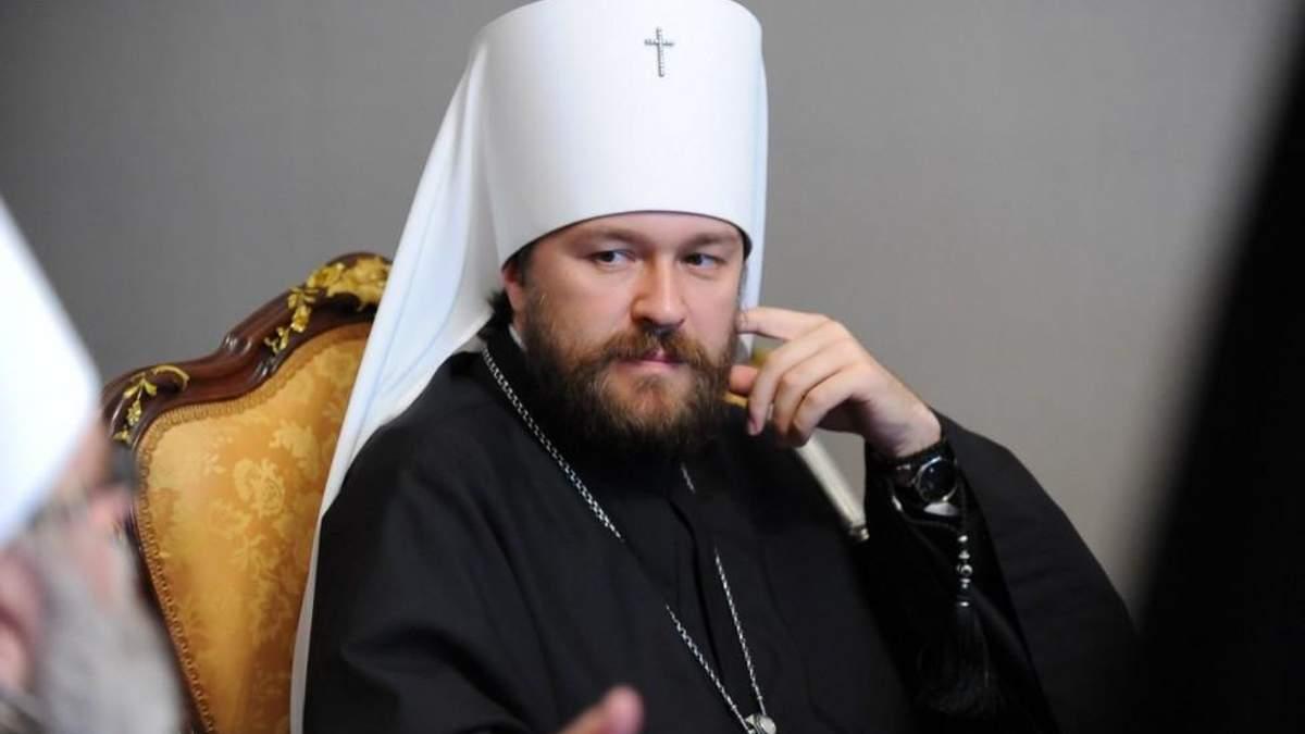 """В РПЦ рассказали о """"дороге к лечению раскола"""""""