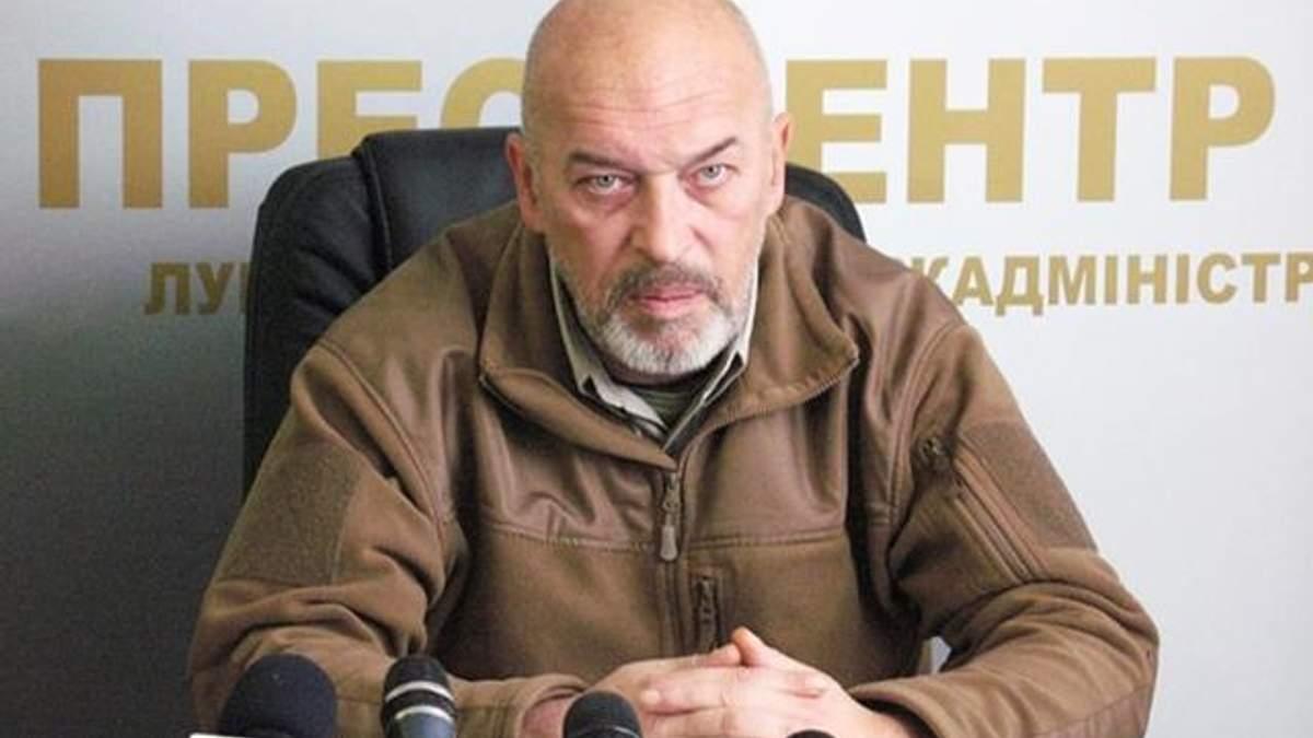 """""""Вибори"""" бойовиків на окупованому Донбасі: Тука попередив """"виборців"""" про кримінал"""