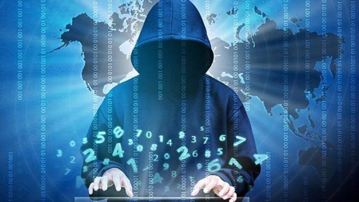 В Болгарии арестовали российского хакера