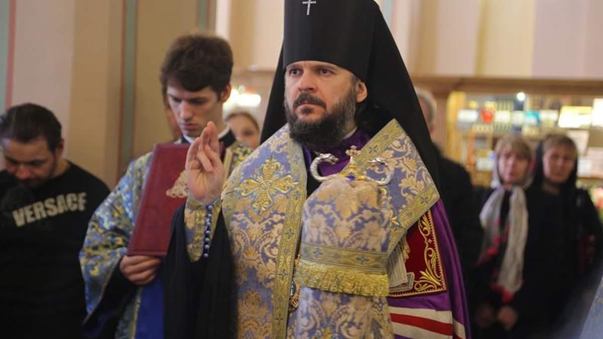 Ректору Московської духовної академії архієпископу Амвросію заборонили в'їзд в Україну
