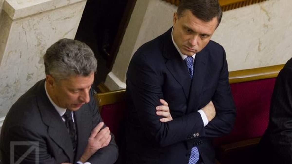 Бойко і Льовочкін у Верховній Раді