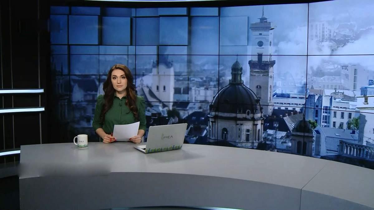 Выпуск новостей за 13:00: Пожар в России. Закон о пересечении границы