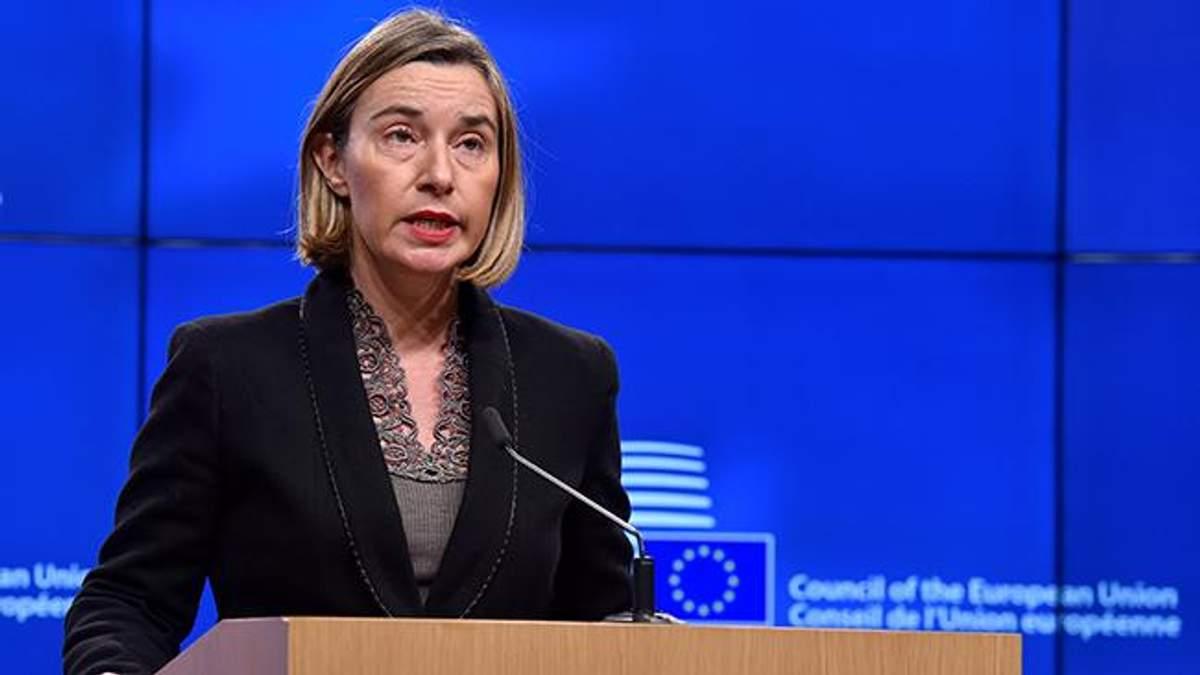 """Федерика Могерини заявила, что ЕС не признает """"выборы"""" боевиков на оккупированном Донбассе"""
