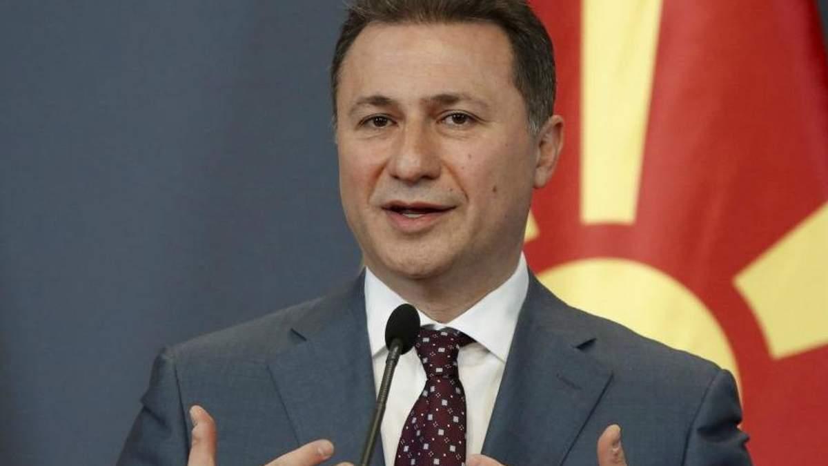 Бывший премьер-министр Македонии Никола Груевский