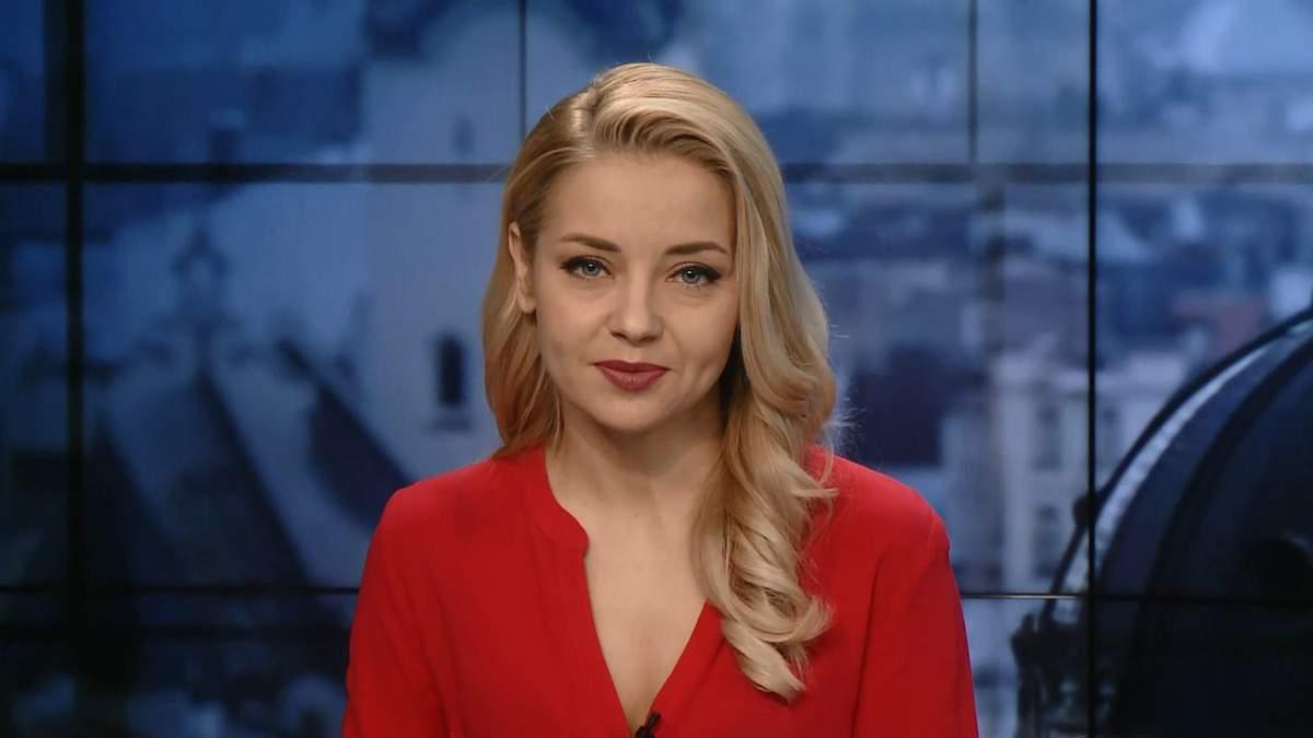 Випуск новин за 17:00: Повінь в Йорданії. Теракти в Луганську