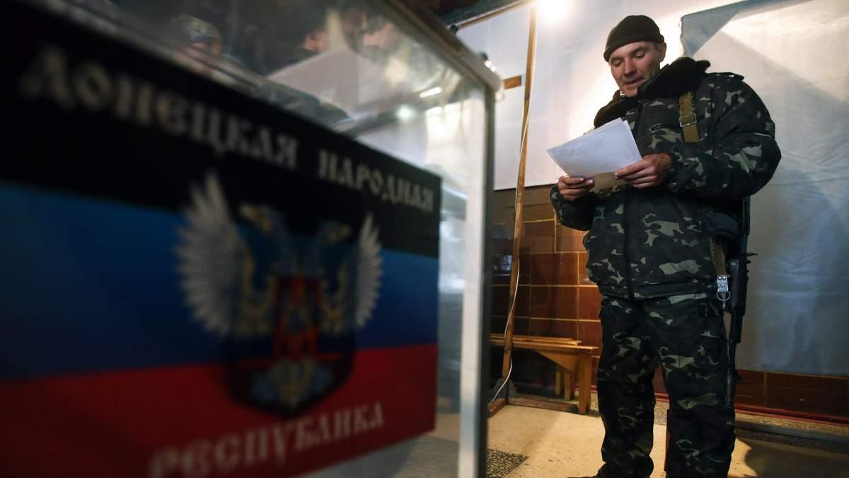 Посольство США в Україні вкотре розкритикувало вибори на окупованому Донбасі
