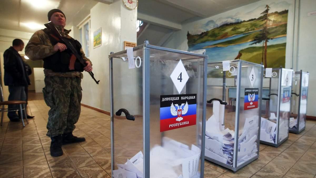 На оккупированном Донбассе начались псевдовыборы: появились первые фото