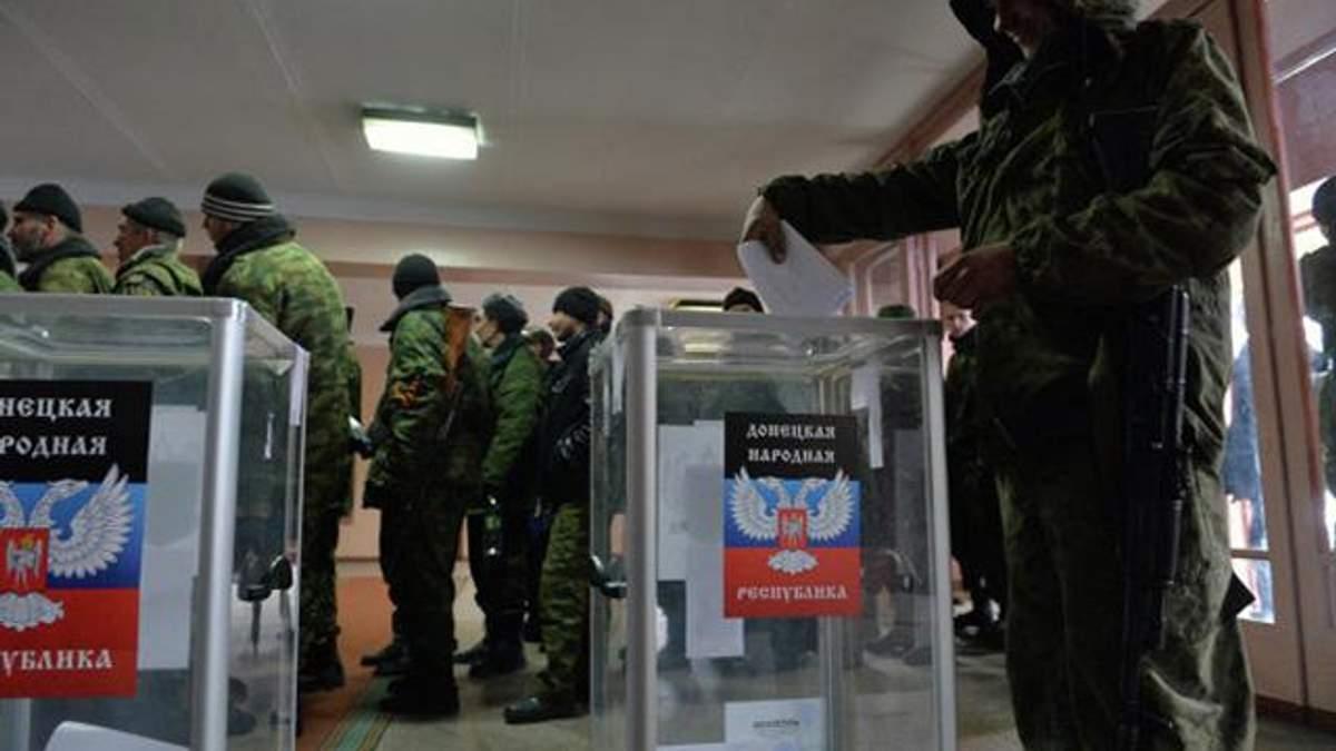 В МИД отметили, что псевдовыборы боевиков на Донбассе не признает ни Украина, ни мир