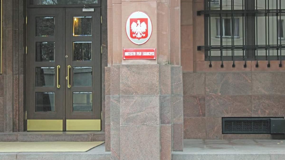 Польша призвала к немедленным санкциям против организаторов псевдовыборов