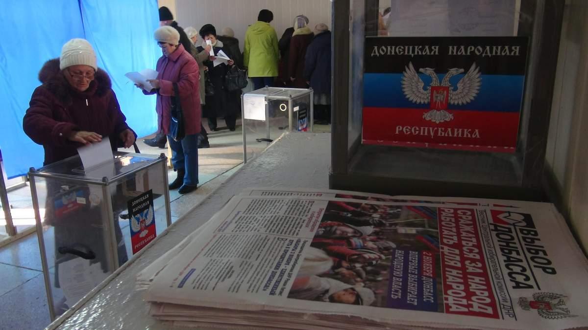 """Оккупанты Донетчины заявили, что во время псевдовыборов неизвестные совершили попытку нападения на членов """"участковой избирательной комиссии"""""""