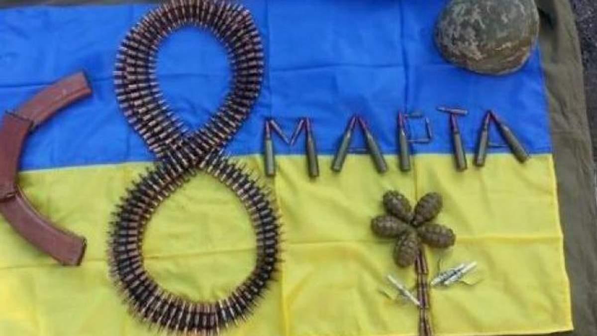 Володимир В'ятрович розповів, як зміниться концепція святкування 8 березня в Україні