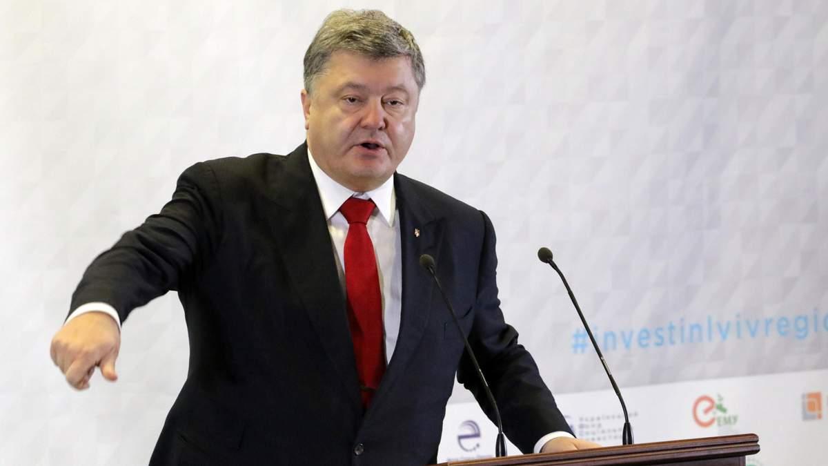 Трамп проігнорував Порошенка у Парижі: Президент України каже, що це брехня