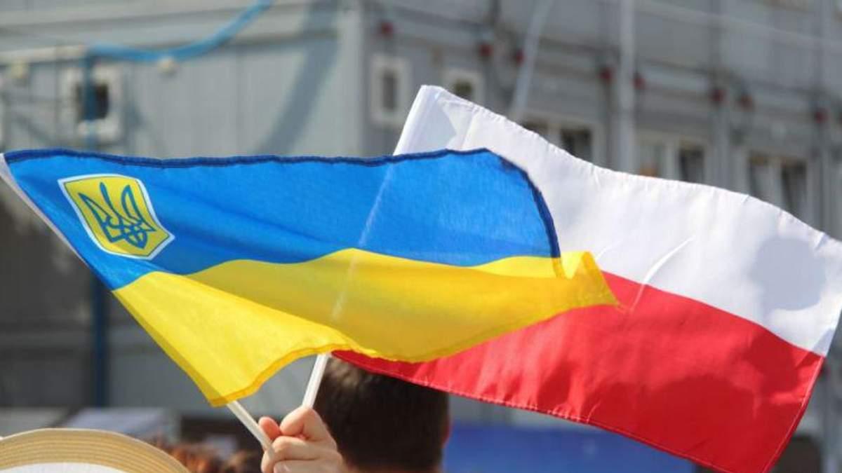 Вахтанг Кіпіані прокоментував складні відносини України і Польщі