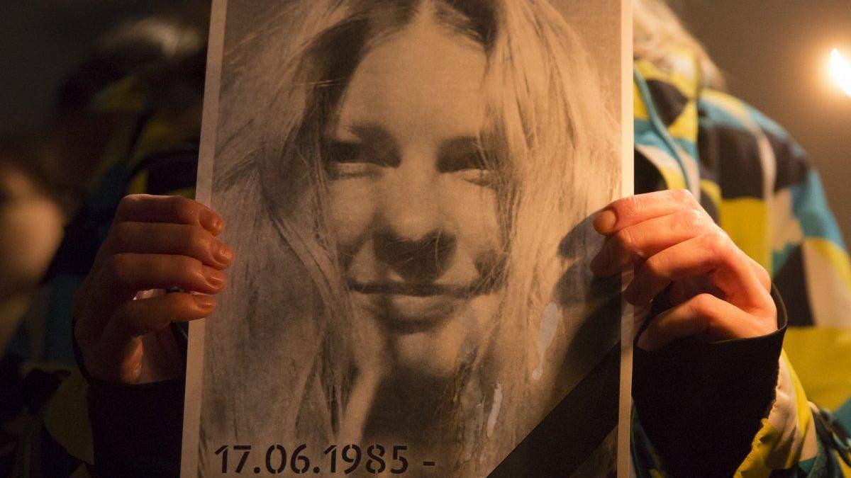 Убийство Екатерины Гандзюк