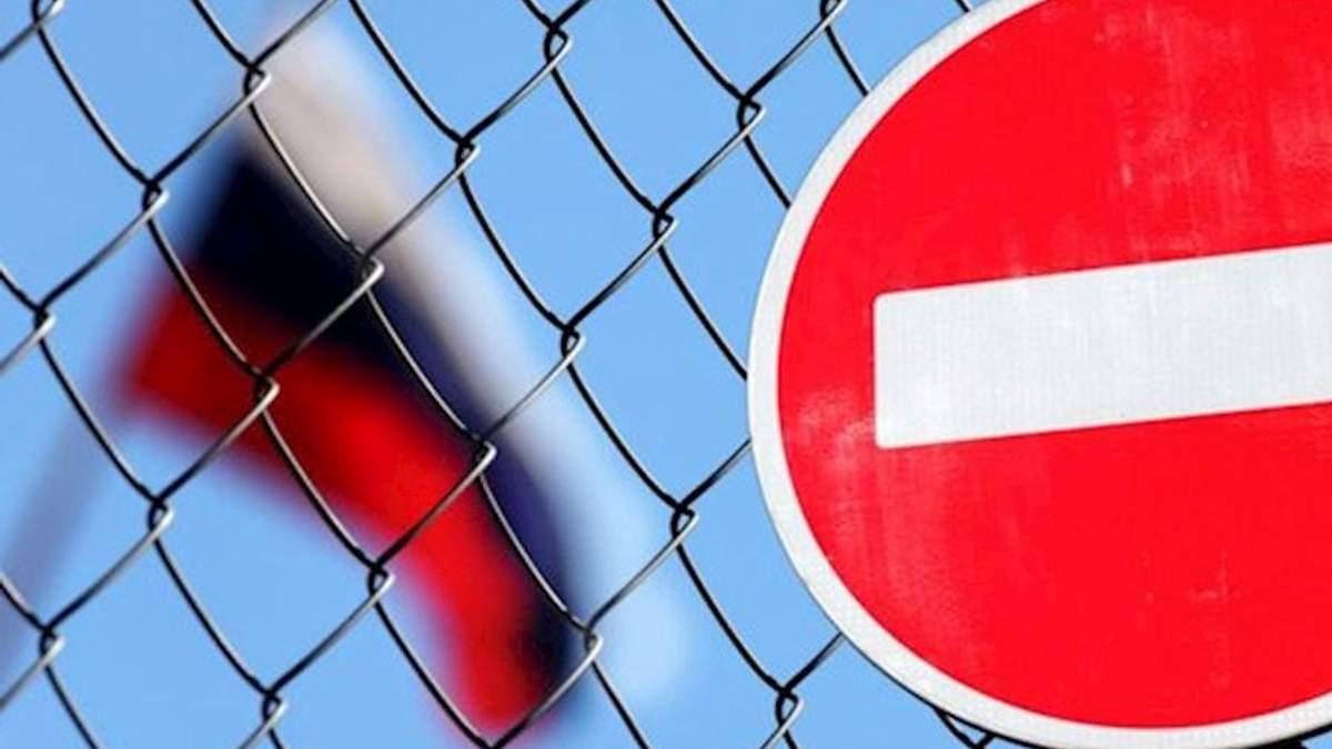 """Україна """"допомагає"""" Росії пом'якшити санкції Заходу"""