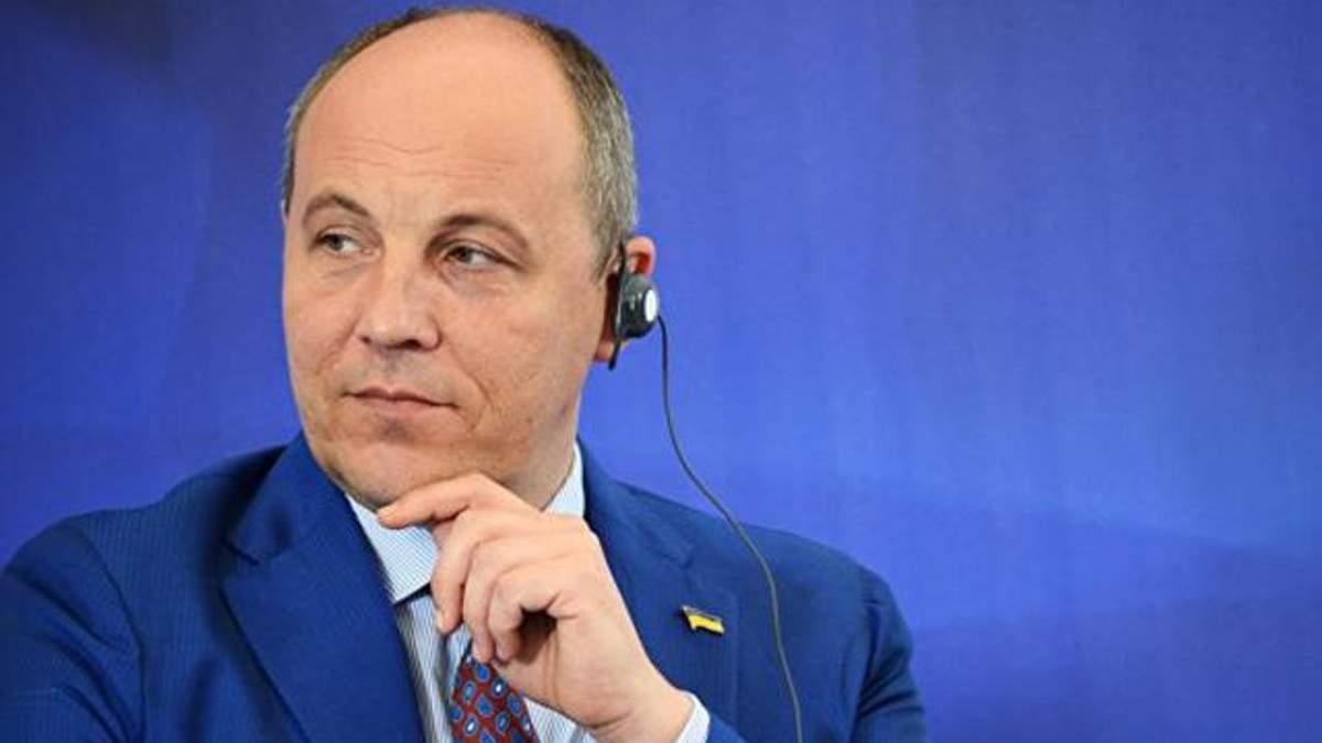 Парубий прокомментировал псевдовыборы боевиков на Донбассе