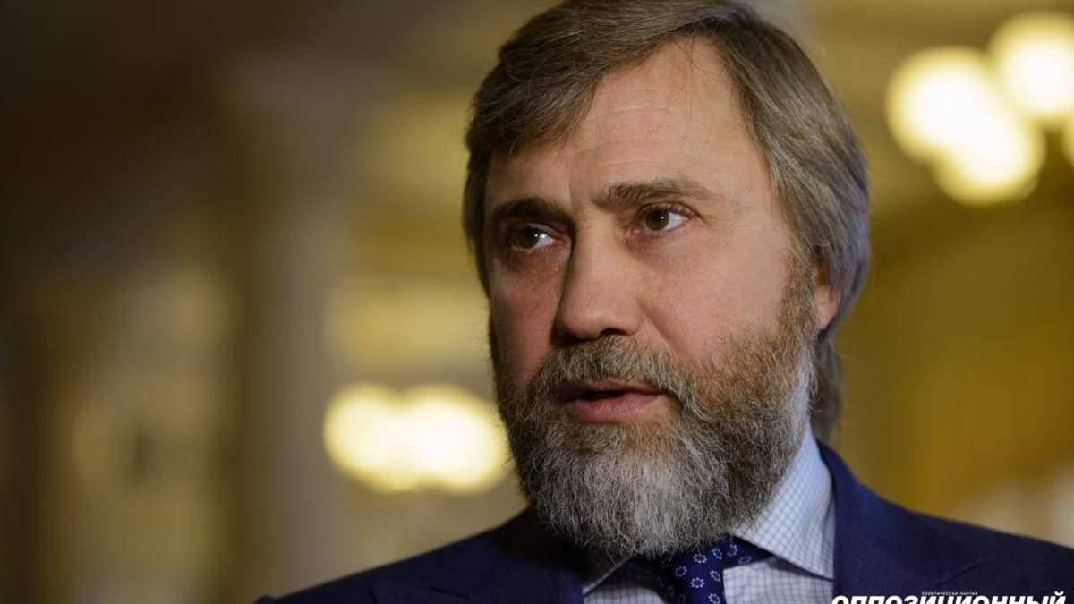 """Політрада """"Опоблоку"""" не підтримала ініціативу Юрія Бойка, – Новинський"""