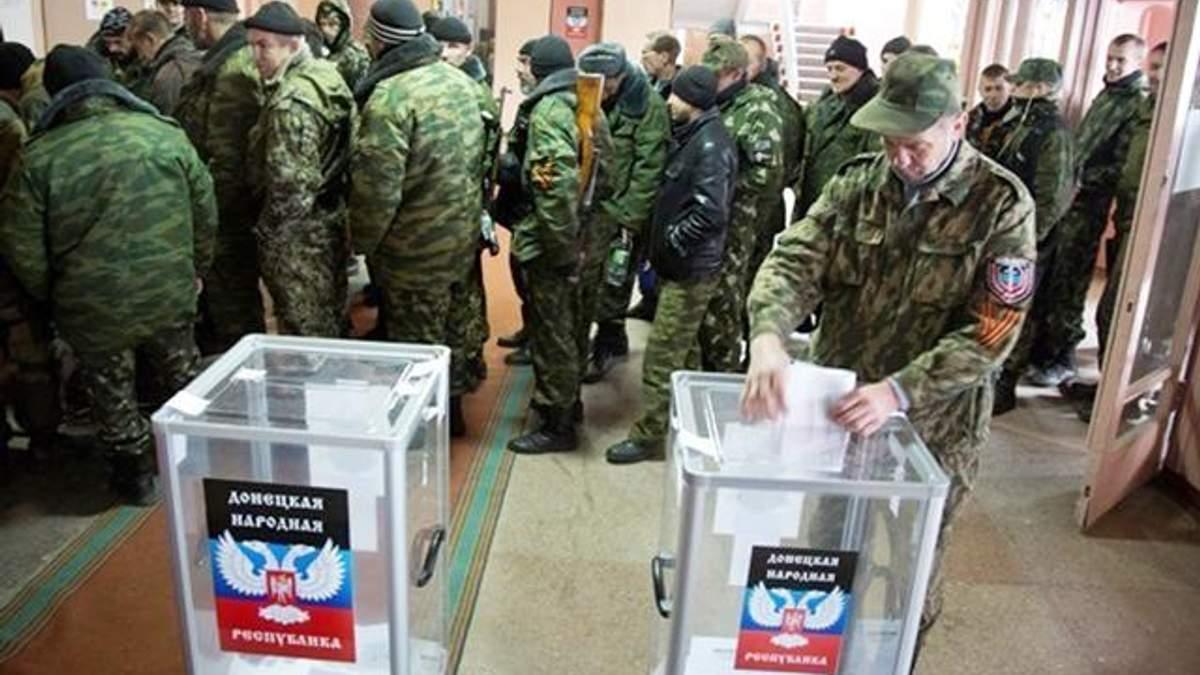 Псевдовыборы на Донбассе