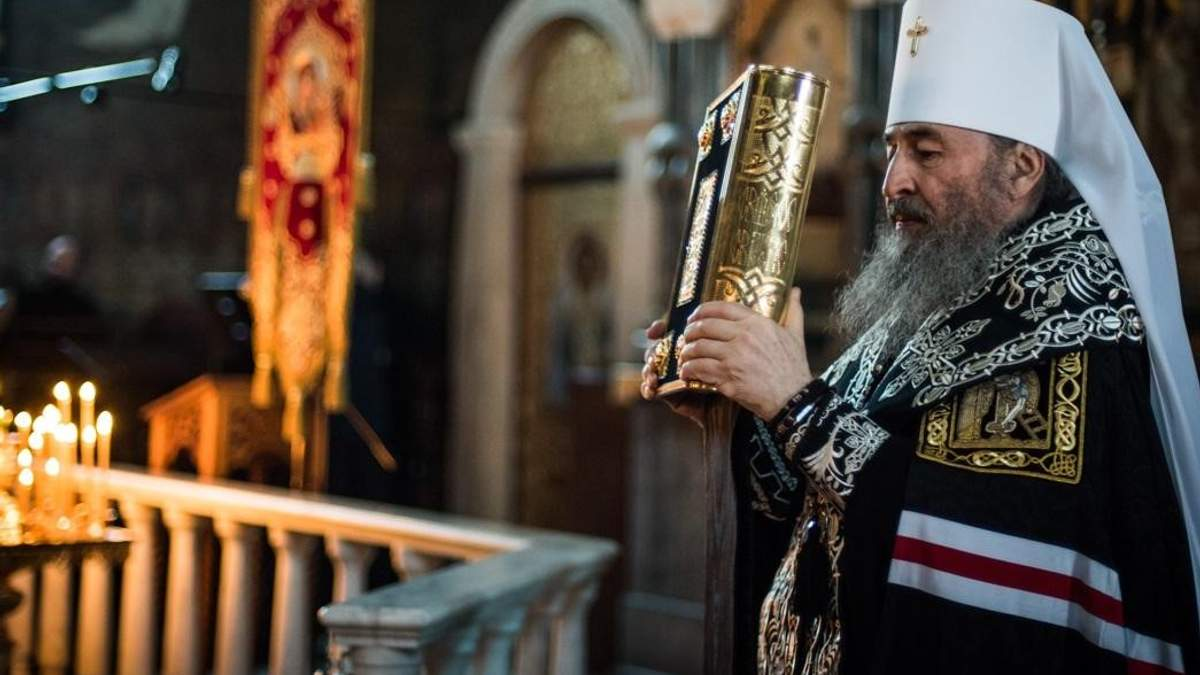 Церкву намагаються втягнути в політичні ігри, – УПЦ МП
