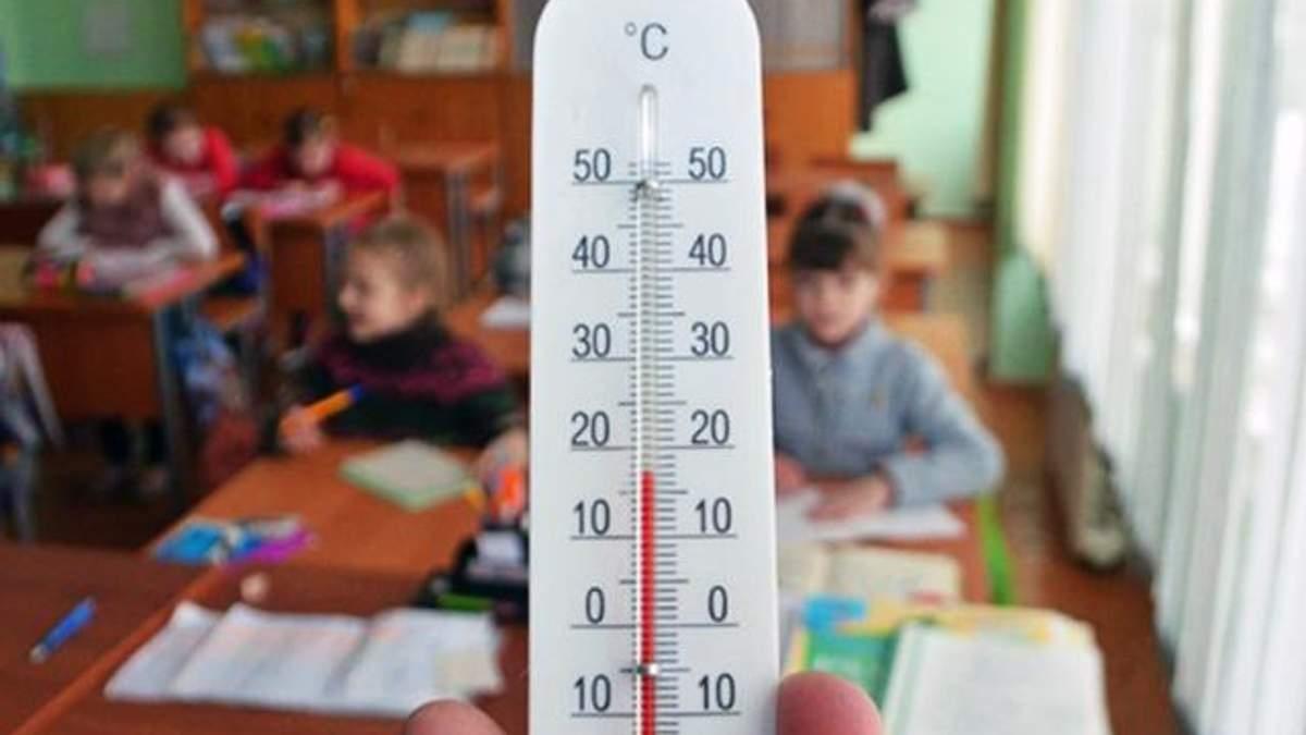В Херсоне приостановят обучение в школах