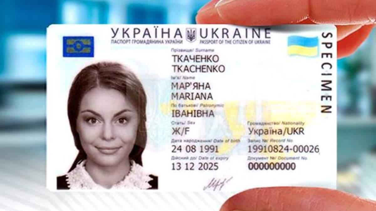Владельцы ID-карт могут столкнуться с проблемами на выборах президента Украины