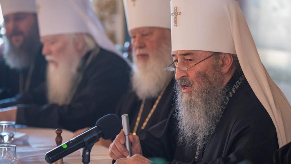 УПЦ МП розриває євхаристійне спілкування з Константинополем