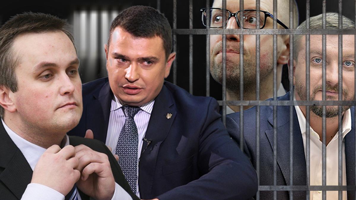 НАБУ борется с коррупцией или устраняет конкурентов Порошенко?