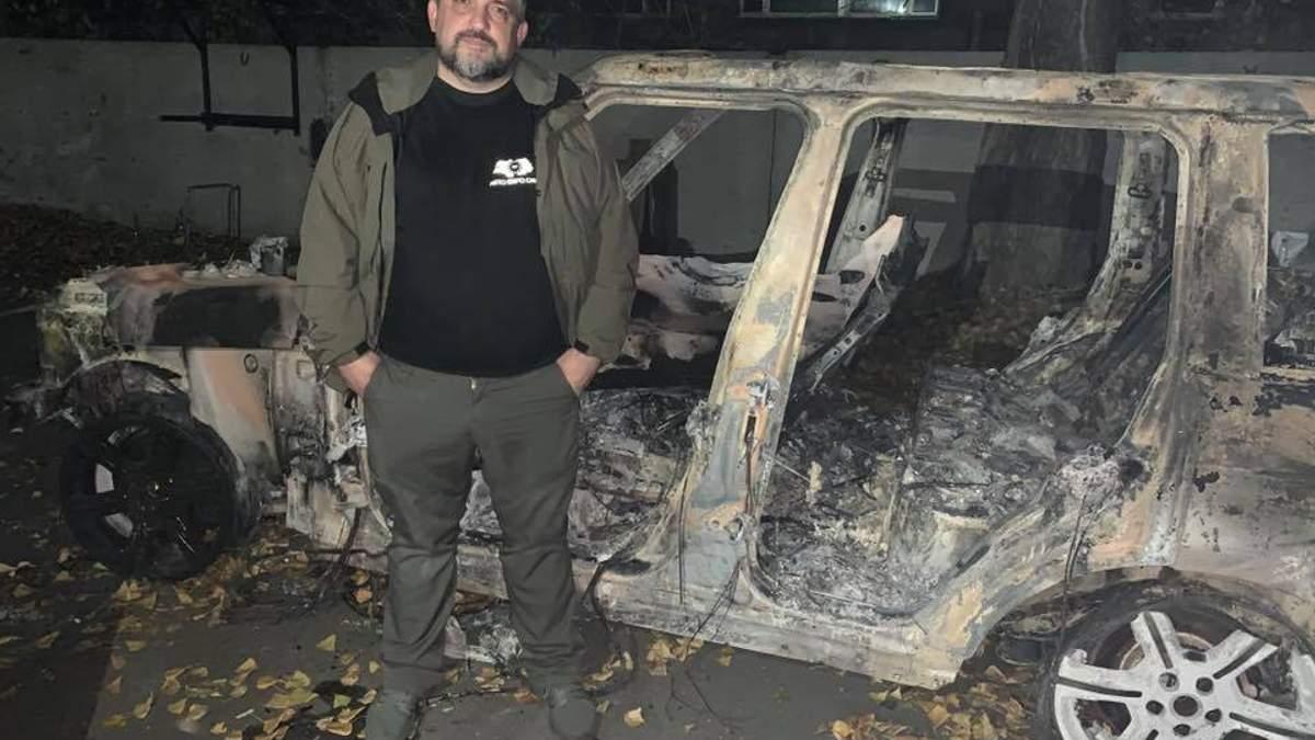 """Легалізація """"євроблях"""": навіщо Ярошевич спалив свій Land Rover  - 15 листопада 2018 - Телеканал новин 24"""