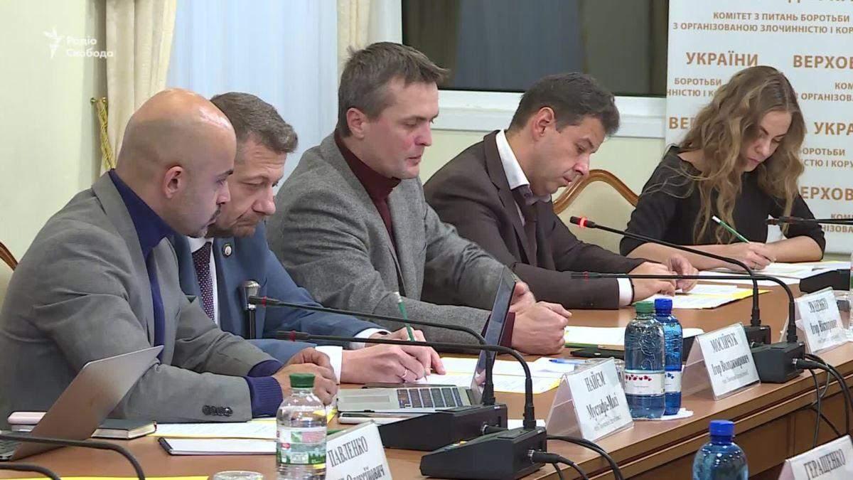 Засідання комісії щодо нападів на активістів: за яким критерієм обирали справи для розслідування