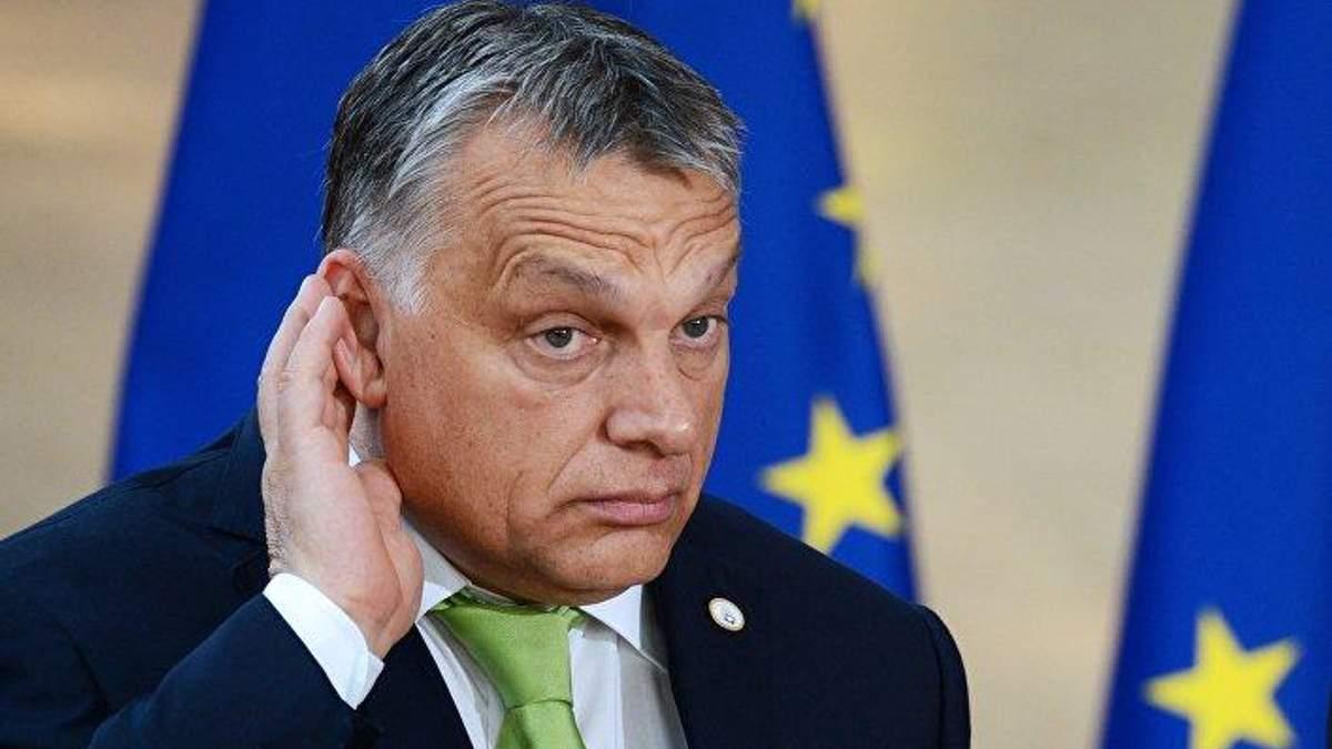 Премьер Венгрии отказался сотрудничать с действующей властью Украины