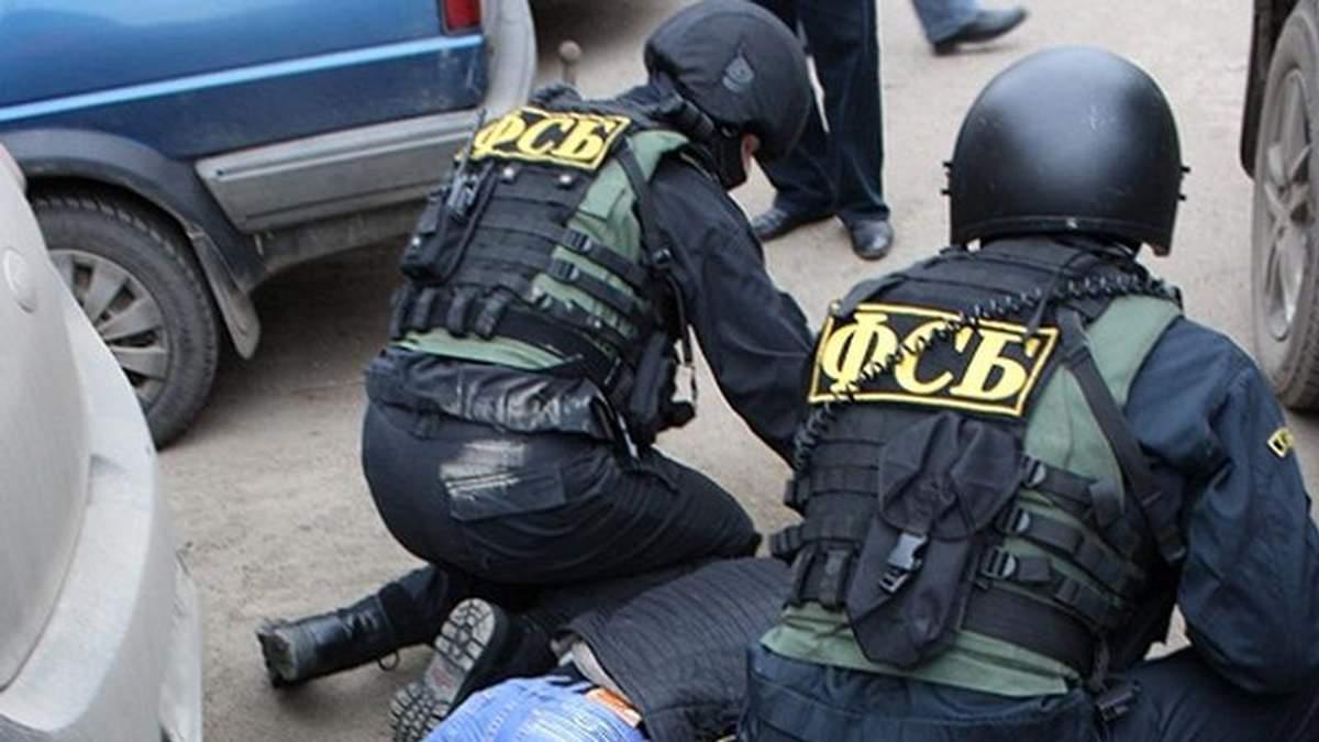 У Криму ФСБ арештовує свідків Єгови