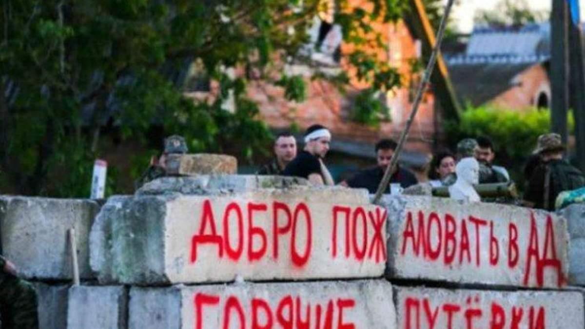 """""""Рана еще слишком живая"""": о луганской жизни, которая не повторится"""