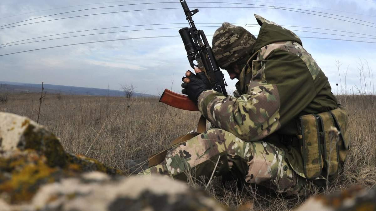 Україна зазнала непоправної втрати на Донбасі - 17 листопада 2018 - Телеканал новин 24