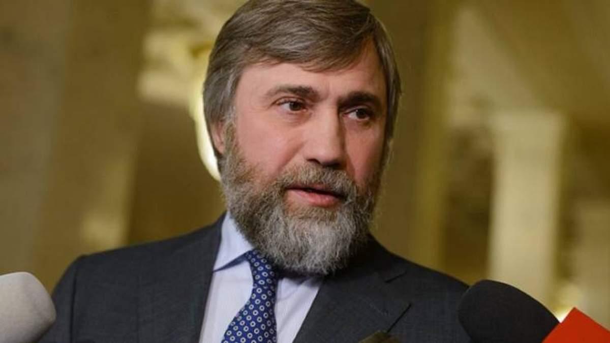 "Новинский возглавил ""Оппоблок"""