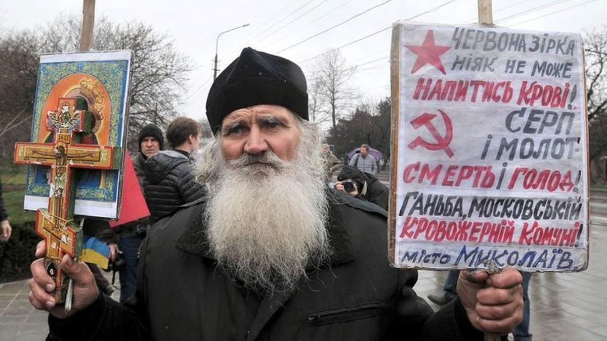 Московская церковь запретила священникам принимать участие в объединительном Соборе