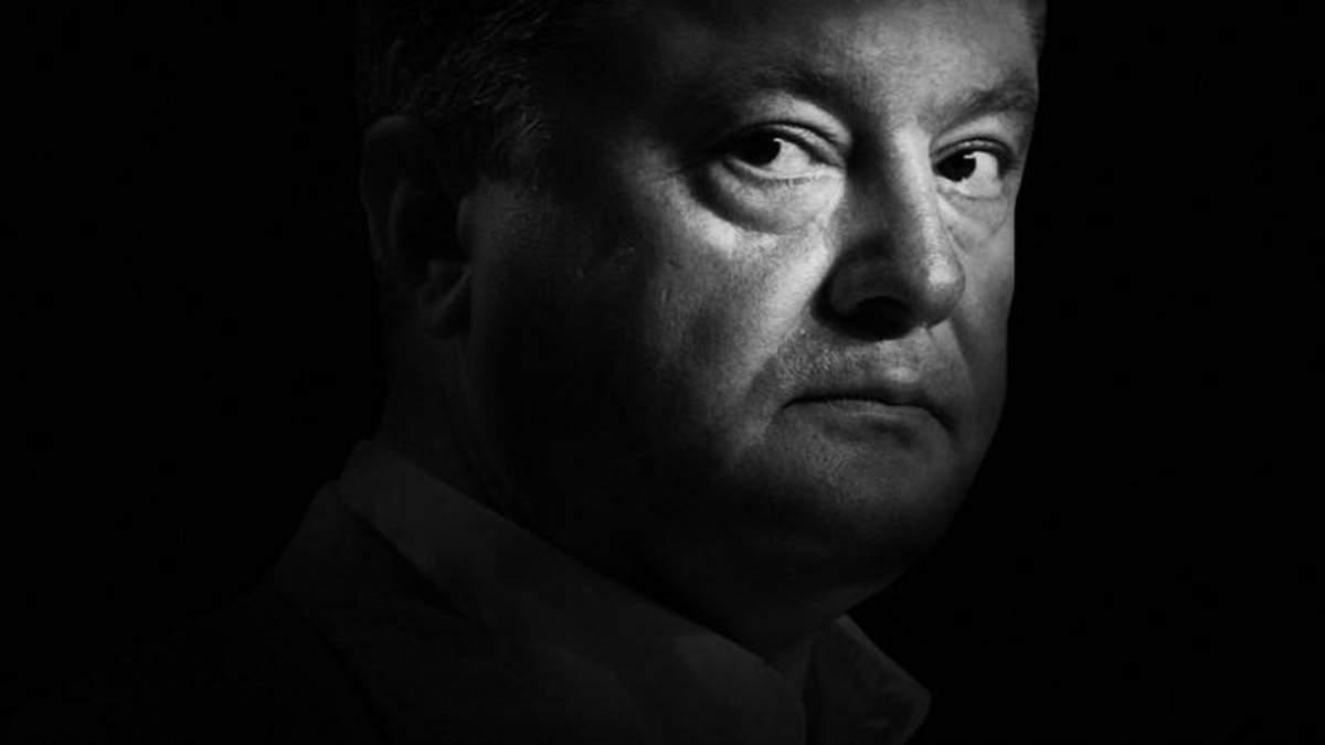 """Порошенко прячет свои активы за """"масками"""" олигархов, – Лещенко"""