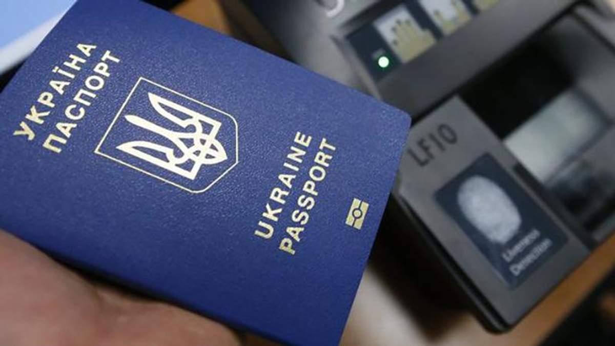 Ще одна країна скасувала для українців візи