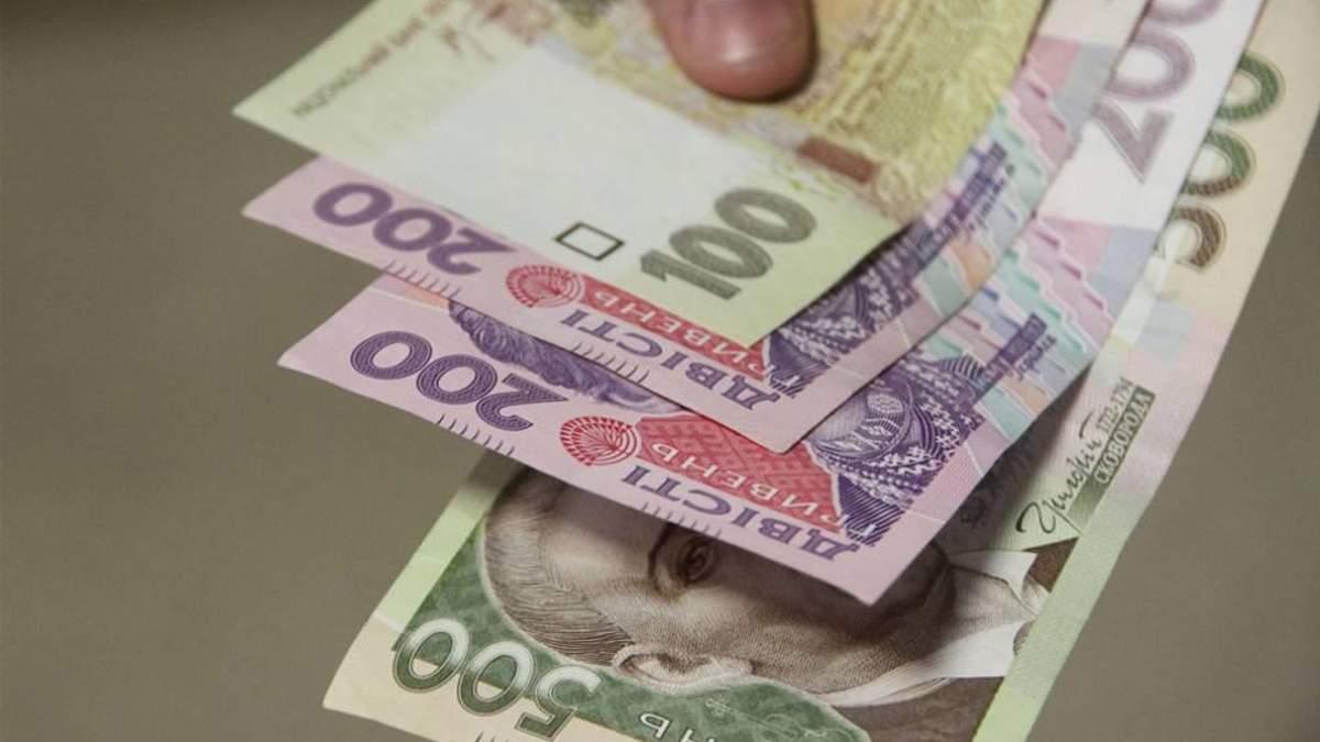 Ліквідація крадійства: як звичайні громадяни могли б отримувати гроші від боротьби з корупцією - 22 листопада 2018 - Телеканал новин 24