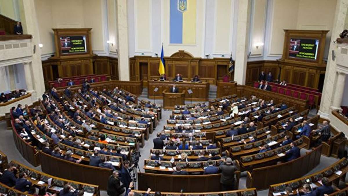 Рада утвердила изменения в Конституцию относительно курса в ЕС и НАТО