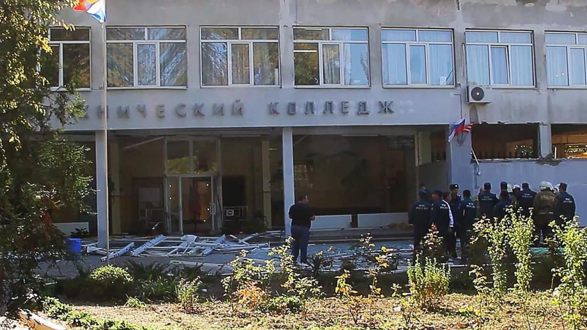 Коледж у Керчі, де трапилась трагедія