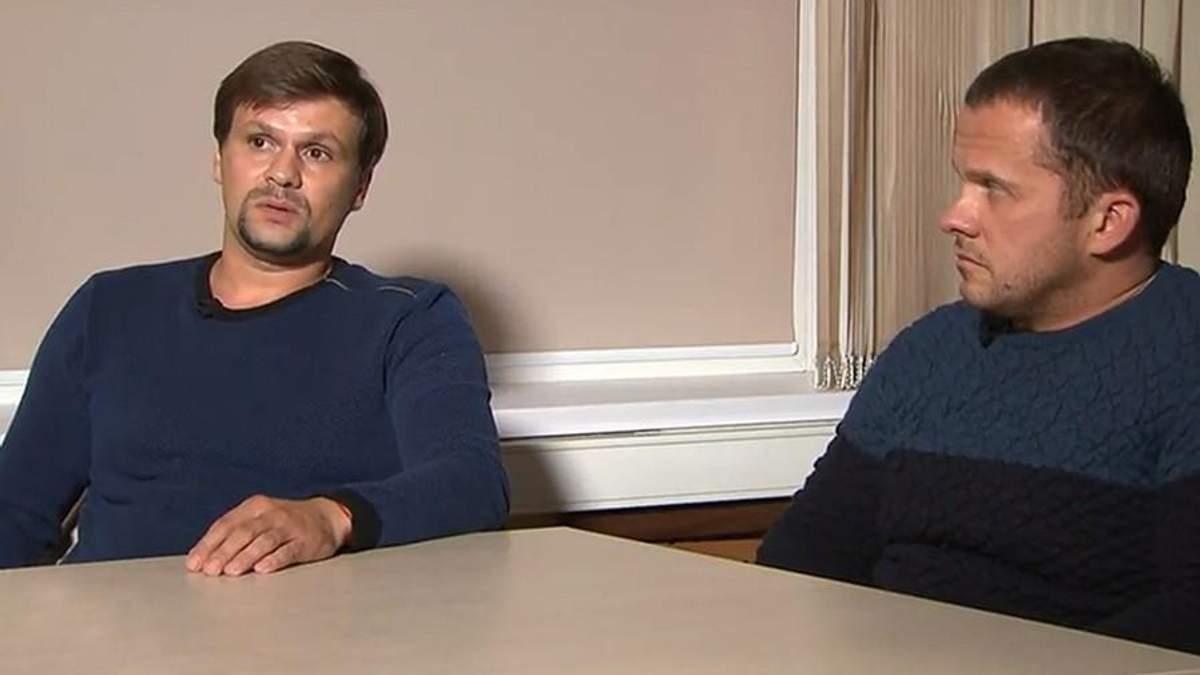 """Отравление Скрипалей: полиция показала видео с """"Петровым"""" и Бошировим """"в Солсбери"""