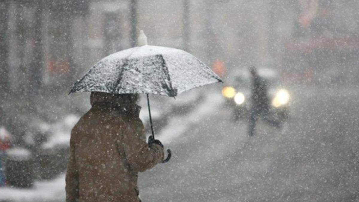 Прогноз погоди на 25 листопада: на Україну насуваються дощі з мокрим снігом