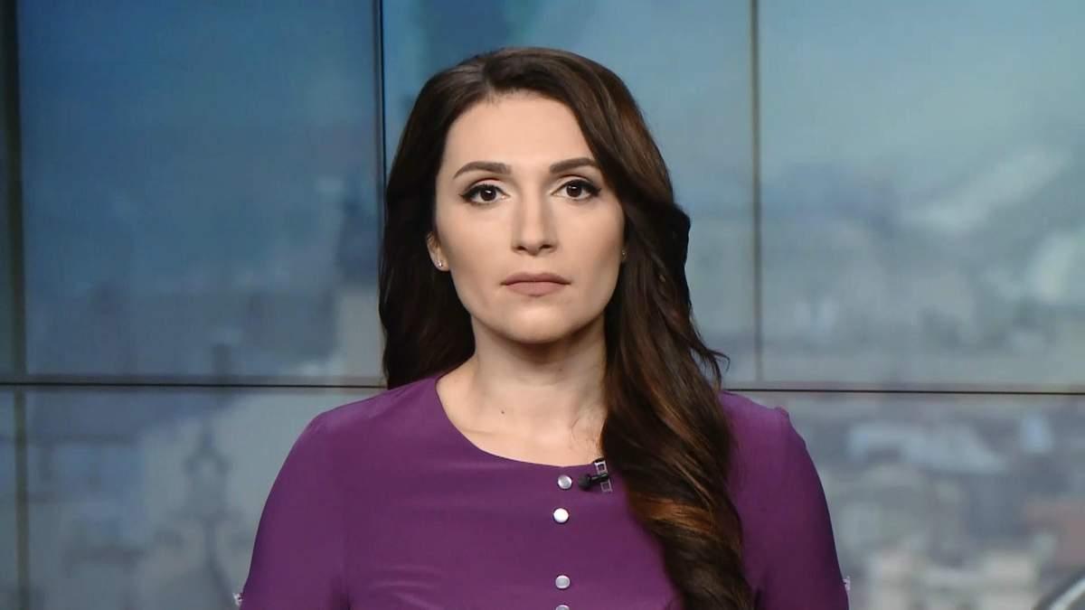 Випуск новин за 12:00: Таємні зустрічі Порошенка та Медведчука. Бюджет-2019.
