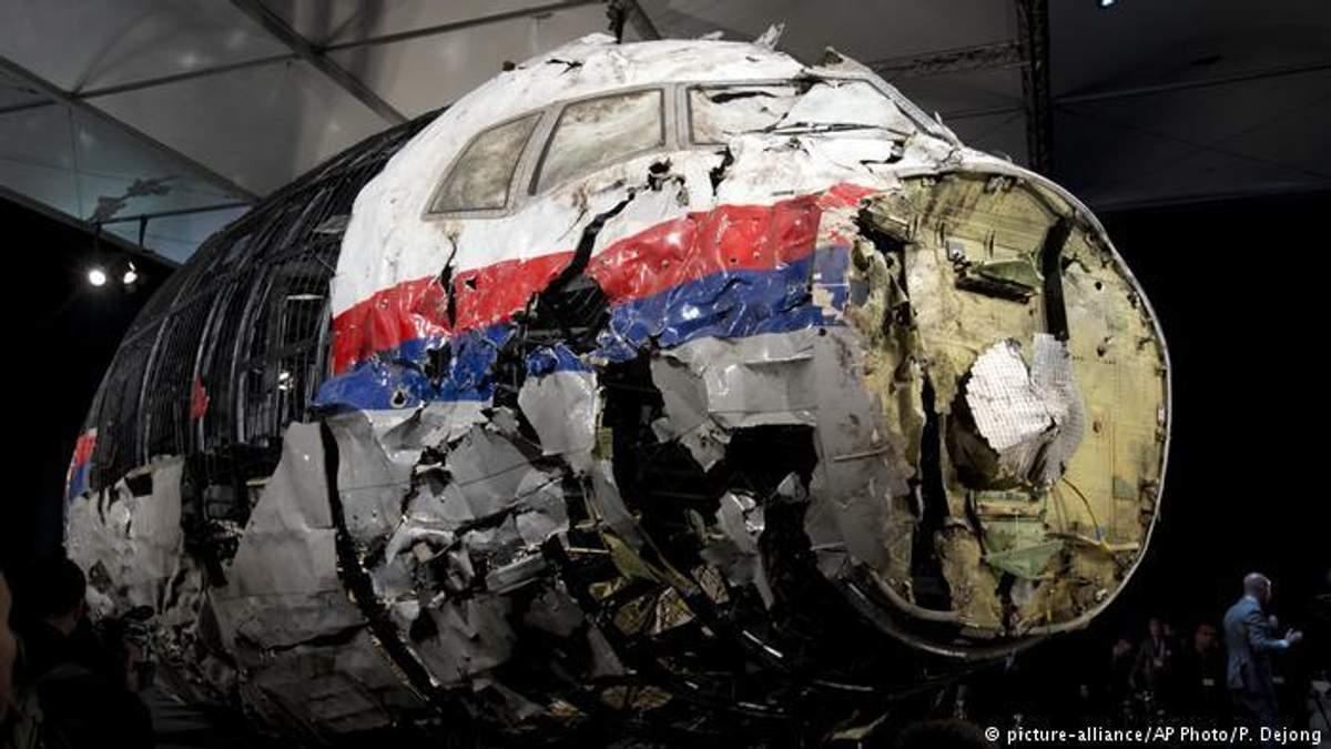 Збитий MH17