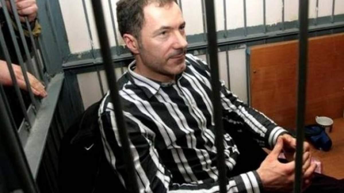 Екс-міністра транспорту України Рудьковського помістили у психіатричну лікарню в РФ