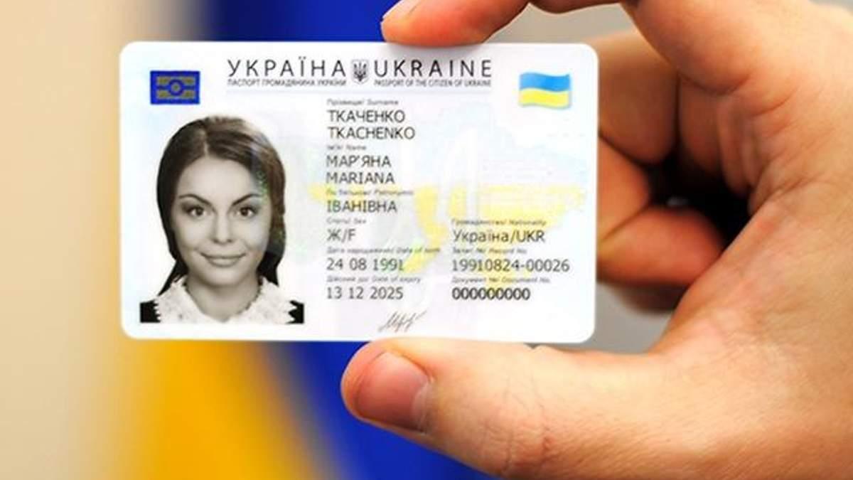 Правила фото на документы в Украине могут изменить